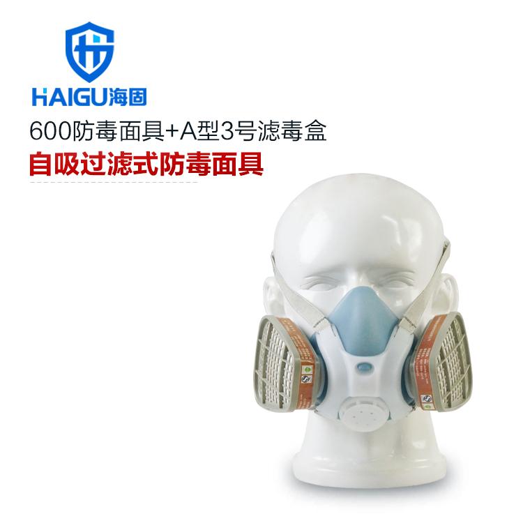 综合防有机气体防毒口罩套装-海固600半面罩+A型