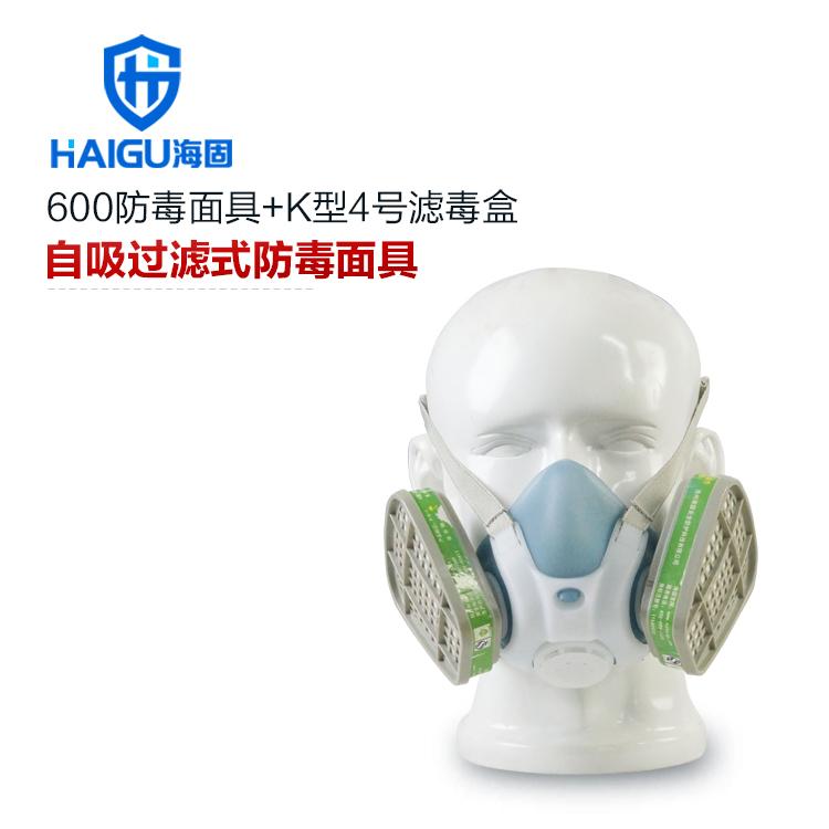 氨气防毒口罩套装-海固600半面罩+K型4号滤毒盒