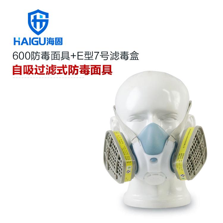 综合防酸性气体防毒口罩套装-海固600半面罩+E型