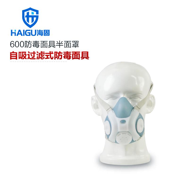 海固HG600半面罩