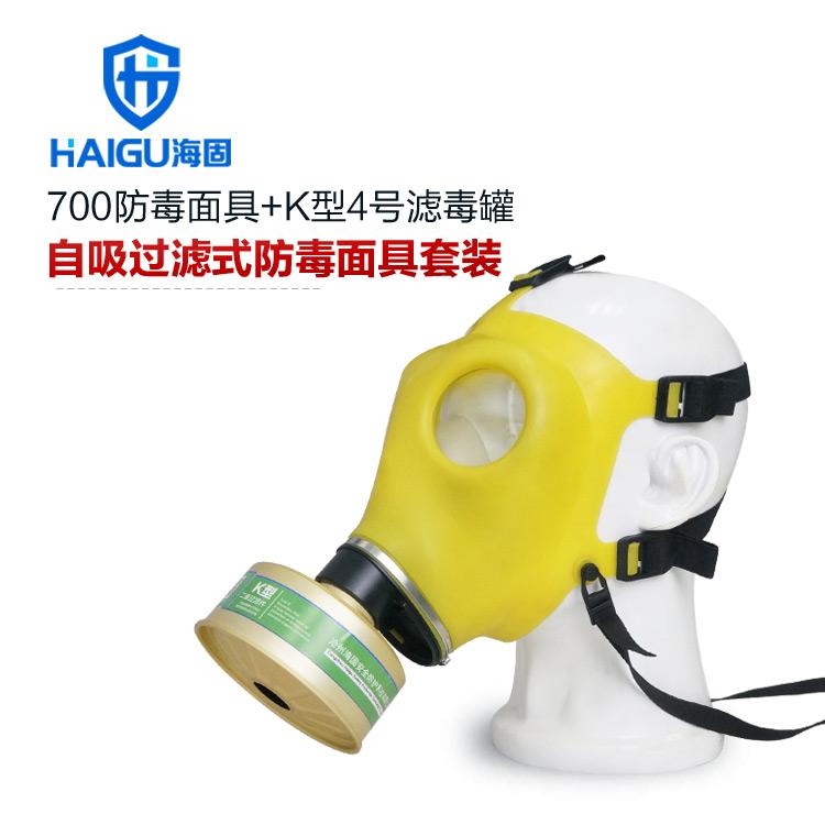 海固700防毒口罩+K型4号滤毒罐-氨气硫化氢防毒口