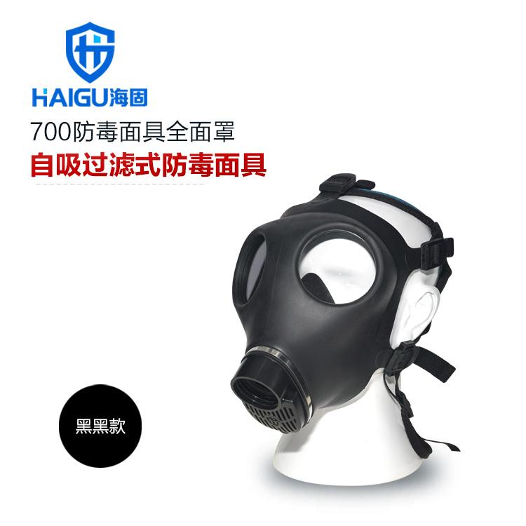 海固700防毒口罩纯硅胶全面罩