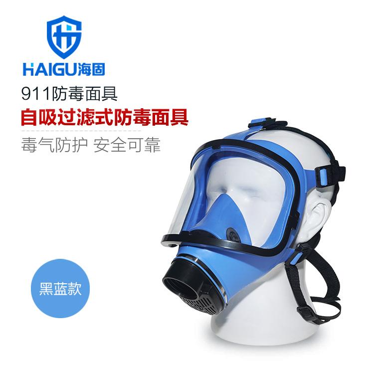 氨气防毒口罩-海固911防毒口罩大视窗全面罩+K型