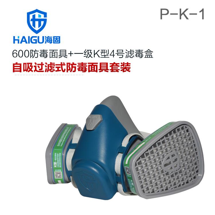氨气防毒面具套装-海固600半面罩+K型4号滤毒盒