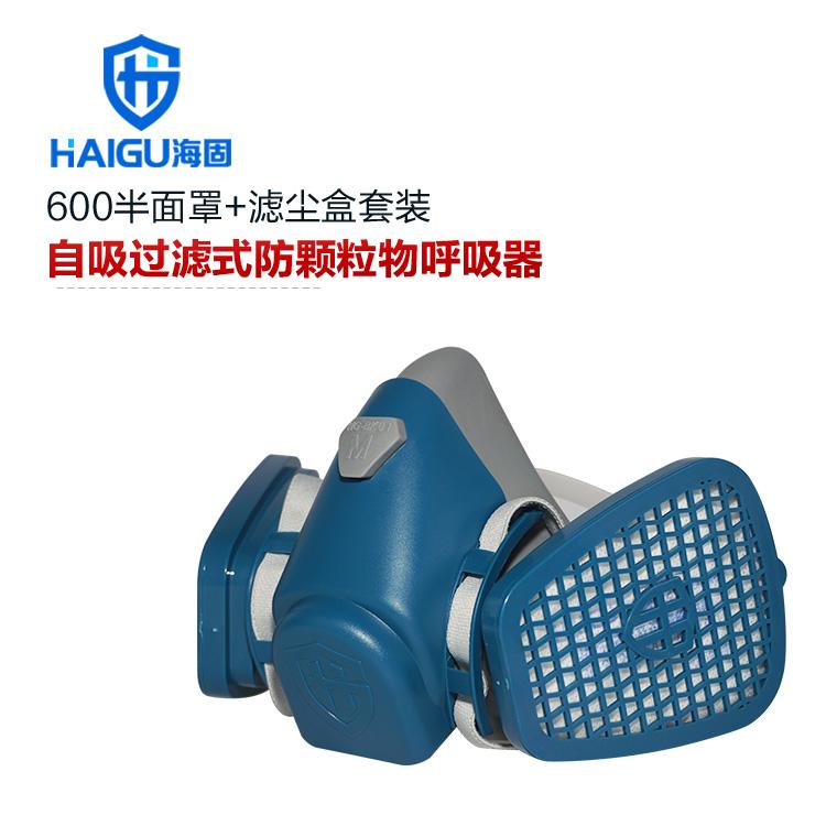 海固600半面罩+滤尘盒 防尘防颗粒物防尘面具